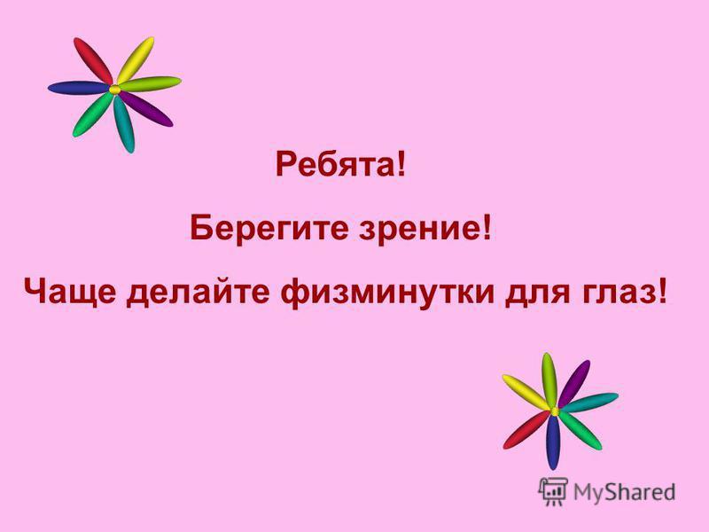 бодрости здоровья успехов счастья друзей исполнения желаний красоты