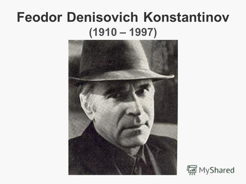Feodor Denisovich Konstantinov (1910 – 1997)