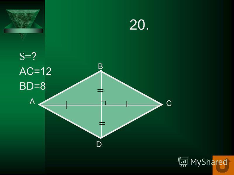 10. S =? 8 15