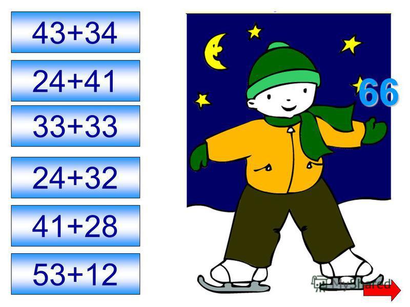 23+14 16+22 40+12 26+22 31+18 35+12 49