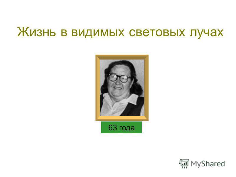1971 год г. Алма-Ата. Со свояченицей Елизаветой Александровной