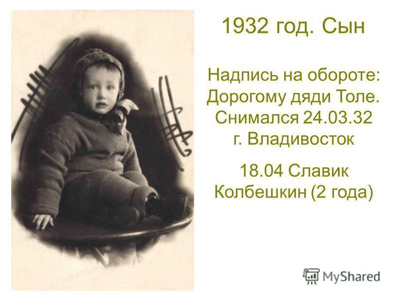 1929 год.