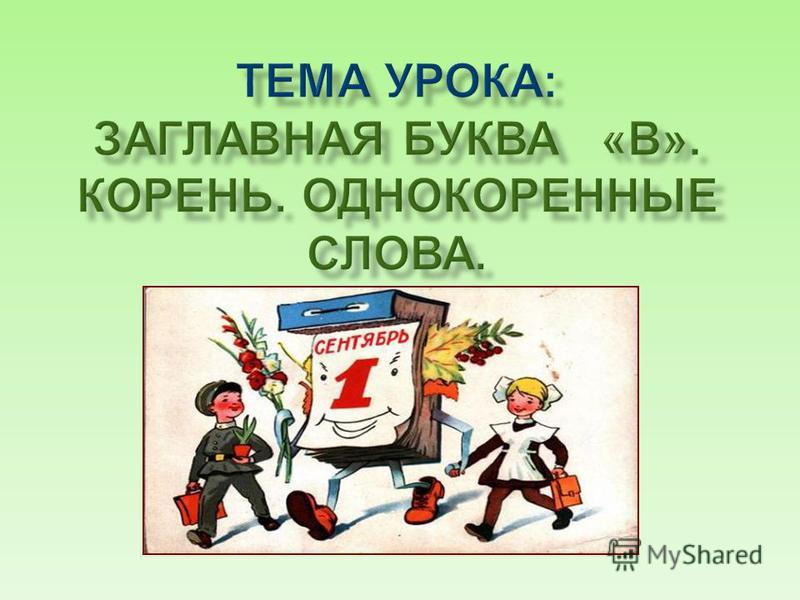 вода весна восход вветер вагон Вволгоград Волга