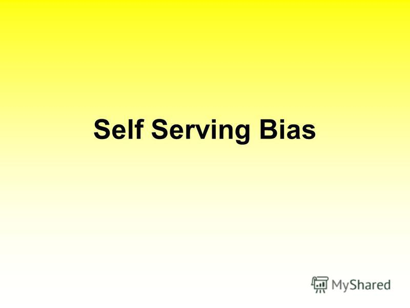 Self Serving Bias