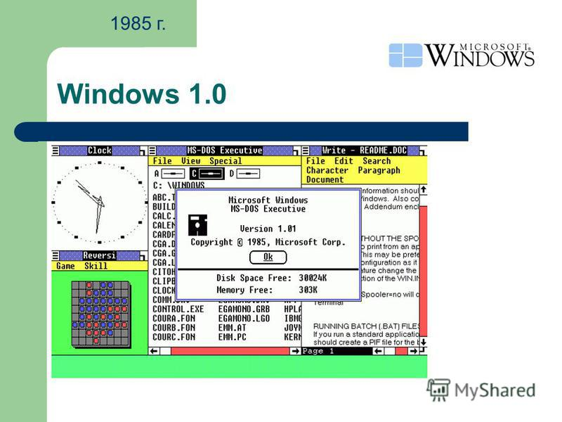 Windows 1.0 1985 г.