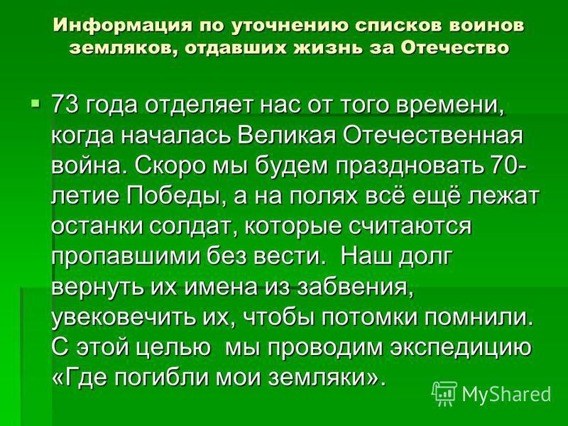 Дерябин Михаил Петрович - Портал о Фронтовиках