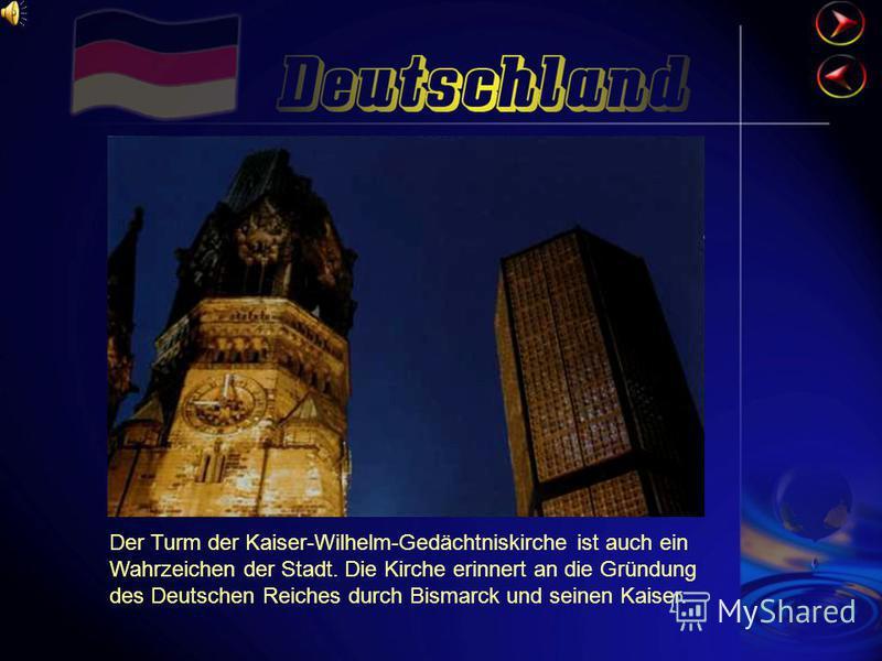 Der Turm der Kaiser-Wilhelm-Gedächtniskirche ist auch ein Wahrzeichen der Stadt. Die Kirche erinnert an die Gründung des Deutschen Reiches durch Bismarck und seinen Kaiser.