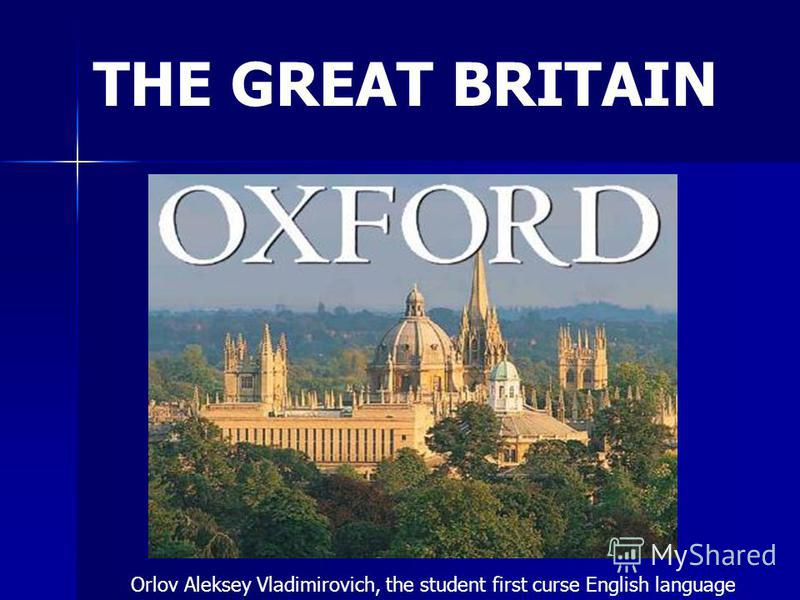 THE GREAT BRITAIN Orlov Aleksey Vladimirovich, the student first curse English language