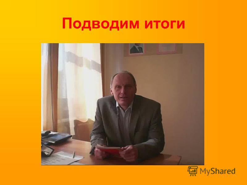 Антидемократические режимы Тоталитарный режим характеризуется полным (тотальным) контролем государства над всеми сферами общественной жизни (экономикой, политикой, идеологией, социальной, культурной жизнью общества). Авторитарный режим характеризуетс