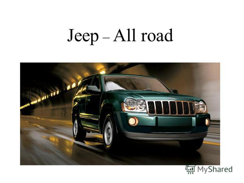 Jeep – All road