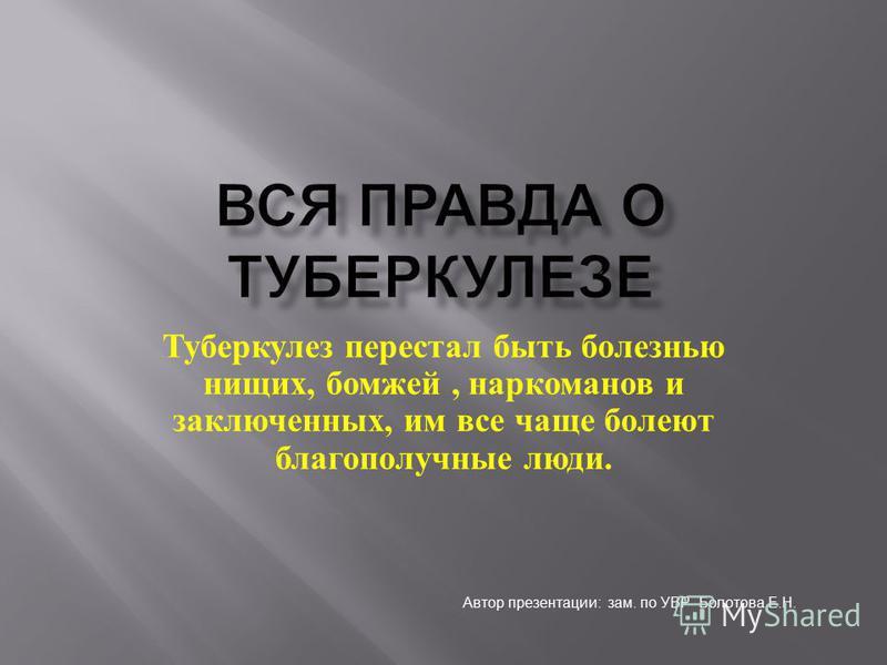 Клиника детских болезней им академика м.с маслова