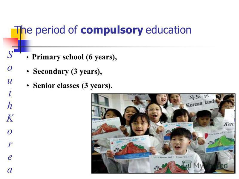 compulsory education Japan has one of the world's best-educated populations, with 100% enrollment in compulsory grades and zero illiteracy while not compulsory, high school (koukou.