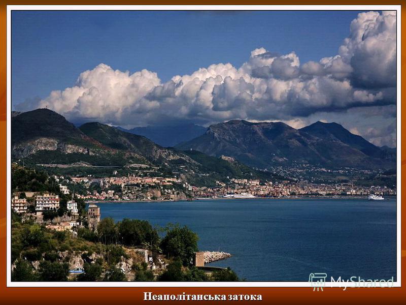 Неаполітанська затока