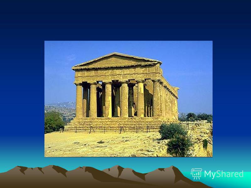–. Симметрия использовалась при сооружении культовых и бытовых сооружений в Древнем Египте. Украшения этих сооружений тоже представляют образцы использования симметрии. Но наиболее ярко симметрия проявляется в античных сооружениях Древней Греции, пре