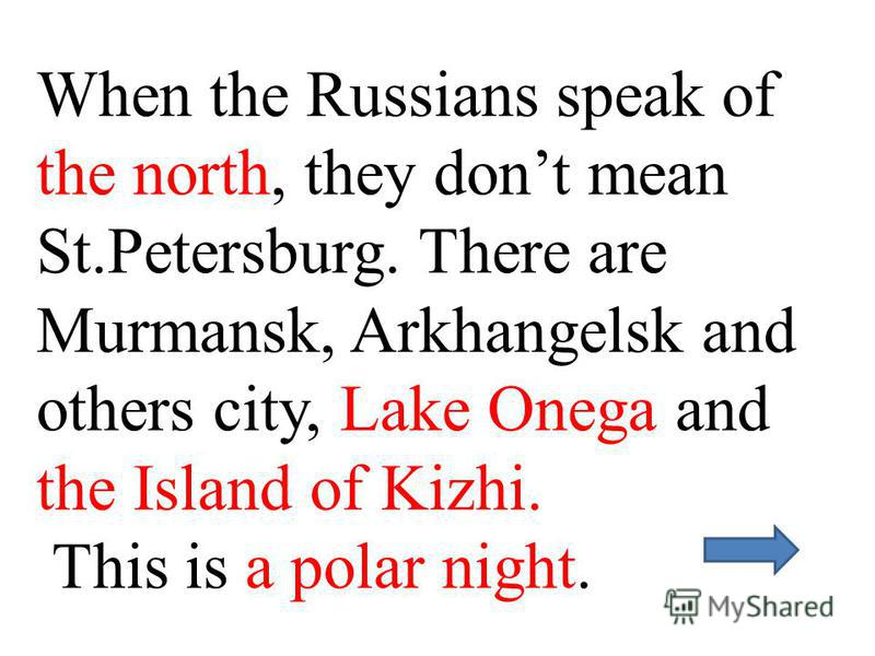When the Russians speak of the north, they dont mean St.Petersburg. There are Murmansk, Arkhangelsk and others city, Lake Onega and the Island of Kizhi. This is a polar night.