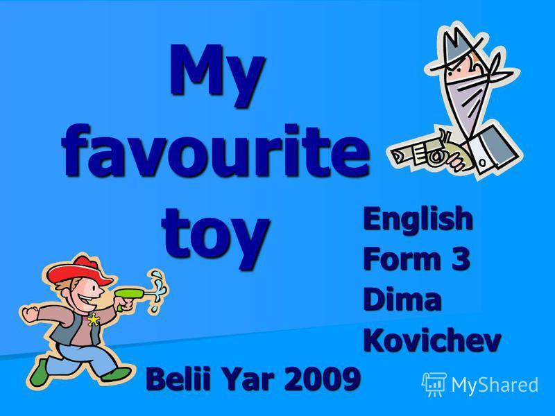 My favourite toy English Form 3 DimaKovichev Belii Yar 2009