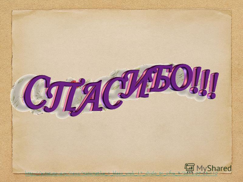 http://avtatuzova.ru/news/matematika_1_klass_urok_17_chislo_tri_cifra_3/2012-09-28-110