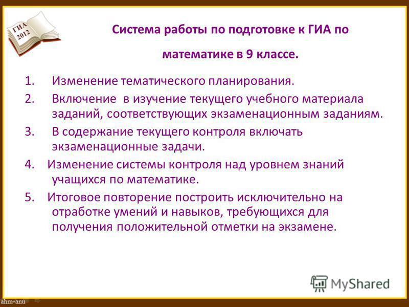 Программа факультатива по русскому языку 9 класс подготовка к гиа 17 часов