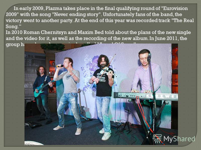 In early 2009, Plazma takes place in the final qualifying round of