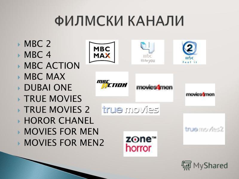 MBC 2 MBC 4 MBC ACTION MBC MAX DUBAI ONE TRUE MOVIES TRUE MOVIES 2 HOROR CHANEL MOVIES FOR MEN MOVIES FOR MEN2
