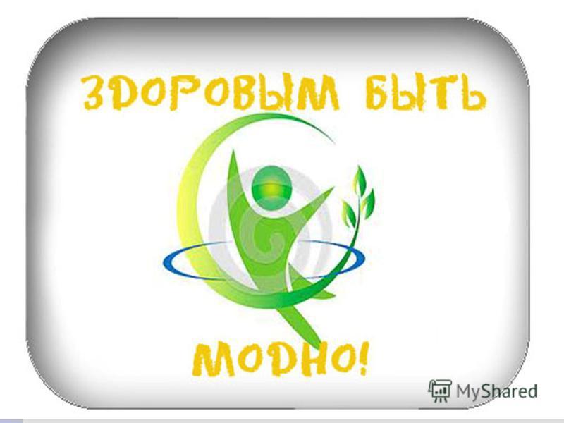 Губанова Ирина 8 класс МОУ СОШ 32