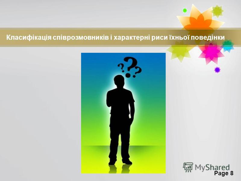 Page 8 Класифікація співрозмовників і характерні риси їхньої поведінки