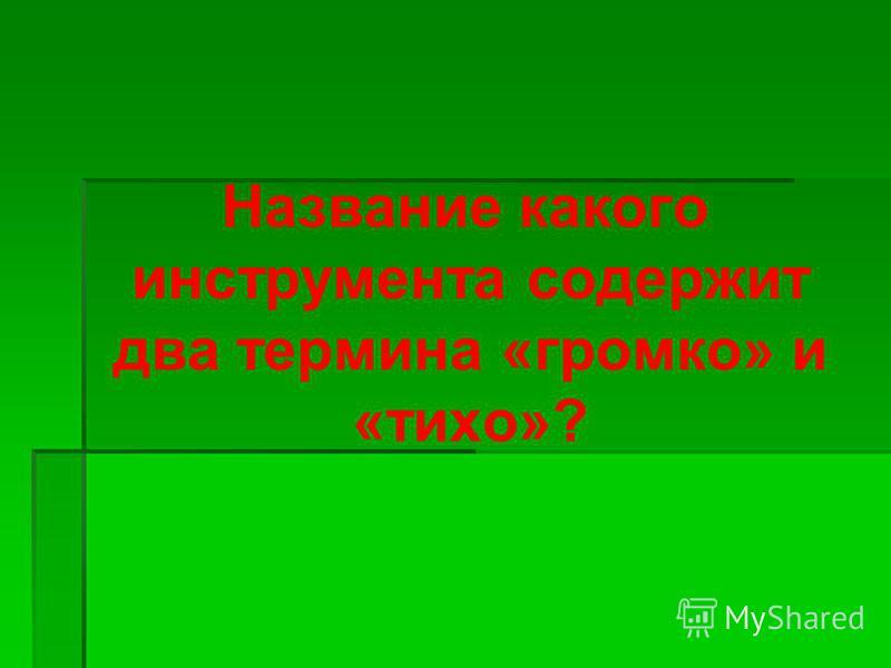 Назовите главного «натурщика» Айвазовского Море