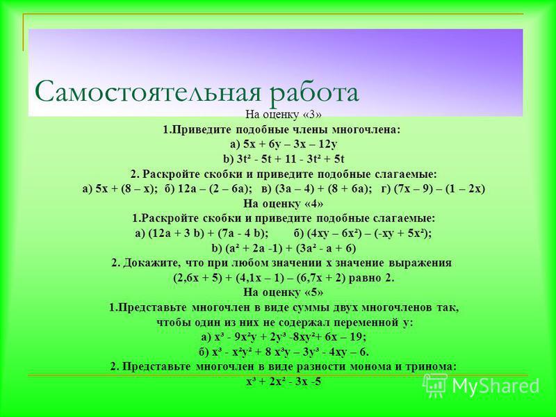 Ответы к тестированию = Вариант 1 задания 123456 ответа 142413 Вариант 2 задания 123456 ответа 423212