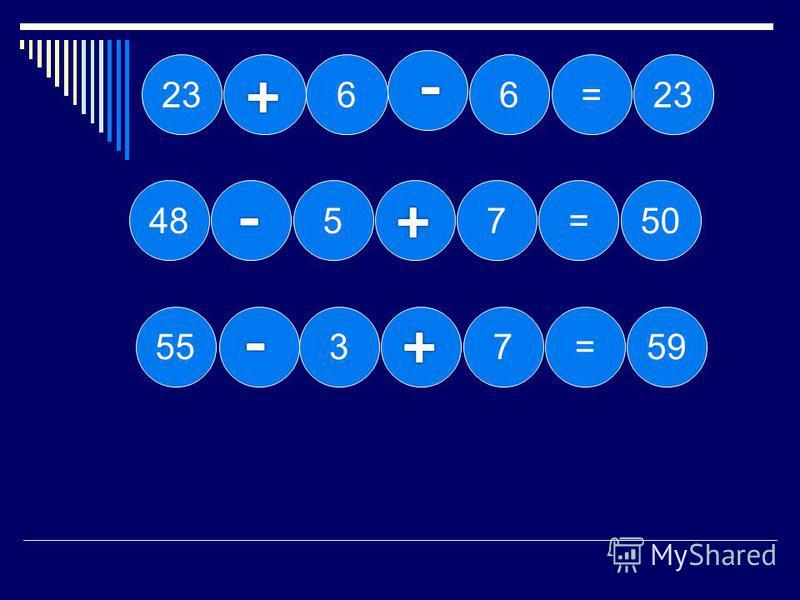 1-е препятствие: 11= 54 49 6 7220 5 = 57 4998= 48