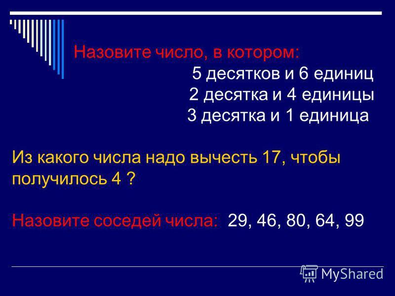 2366= 57=50 55 48 37=59