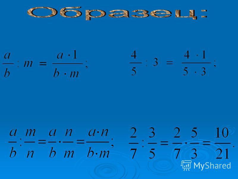 Прочитать правило на стр. 101 Выход Проблемная ситуация Решить уравнение: