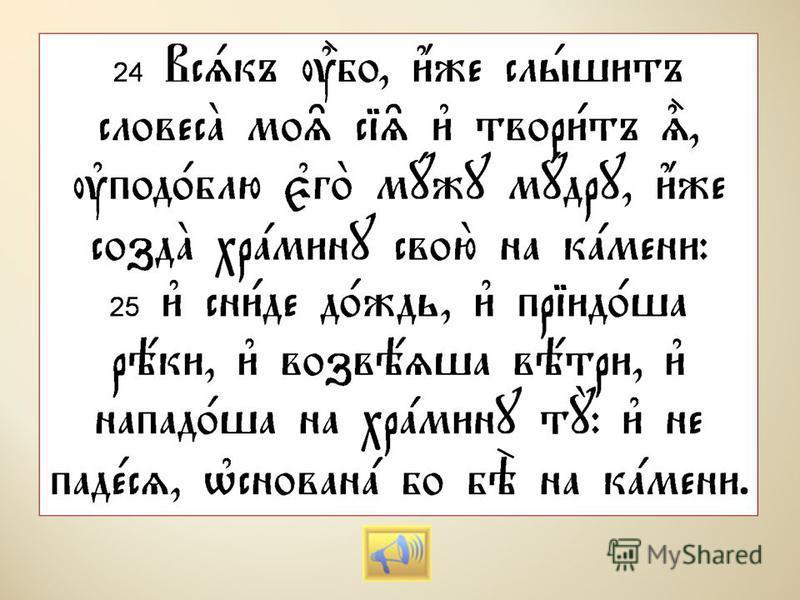 Подумайте! Какие черты характера нужно воспитывать в себе? Можно ли Наф-Нафа назвать «маяком» для своих братьев?