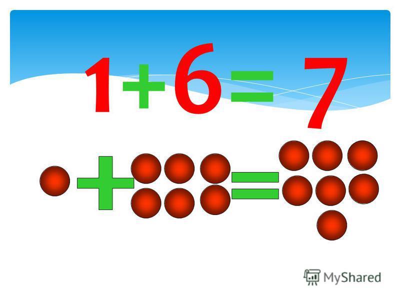 1+6= 7