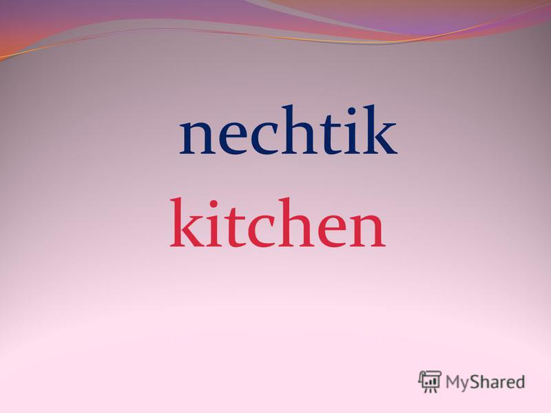 nechtik kitchen