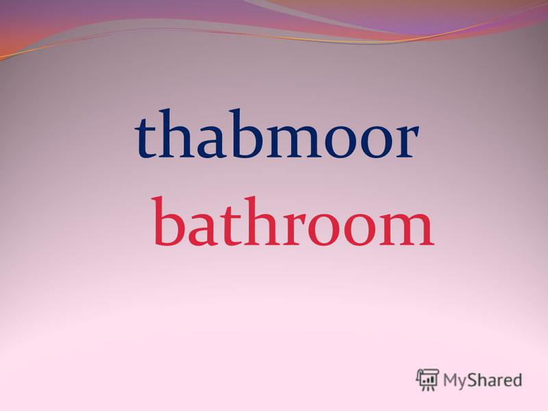 thabmoor bathroom