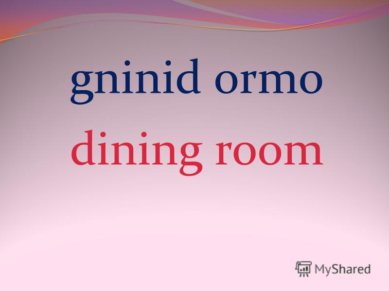 gninid ormo dining room