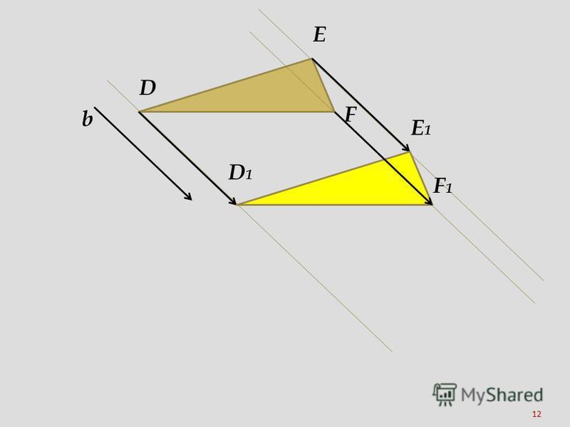 12 D E F b D1D1 E1E1 F1F1