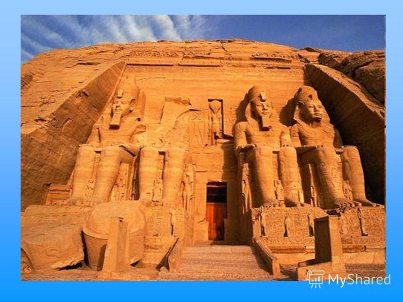 Храм Рамсеса II в Абу – Симбеле Храм состоит из 2 х сооружений: Большого храма( посвящен Рамсесу II, Амону, Ра, Птаху); Малый храм ( в честь богини Хатхор).