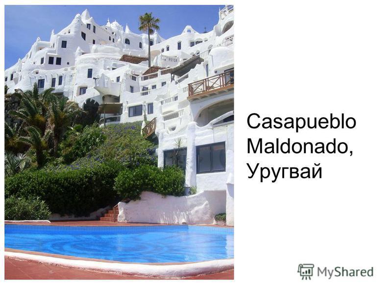 Casapueblo Maldonado, Уругвай