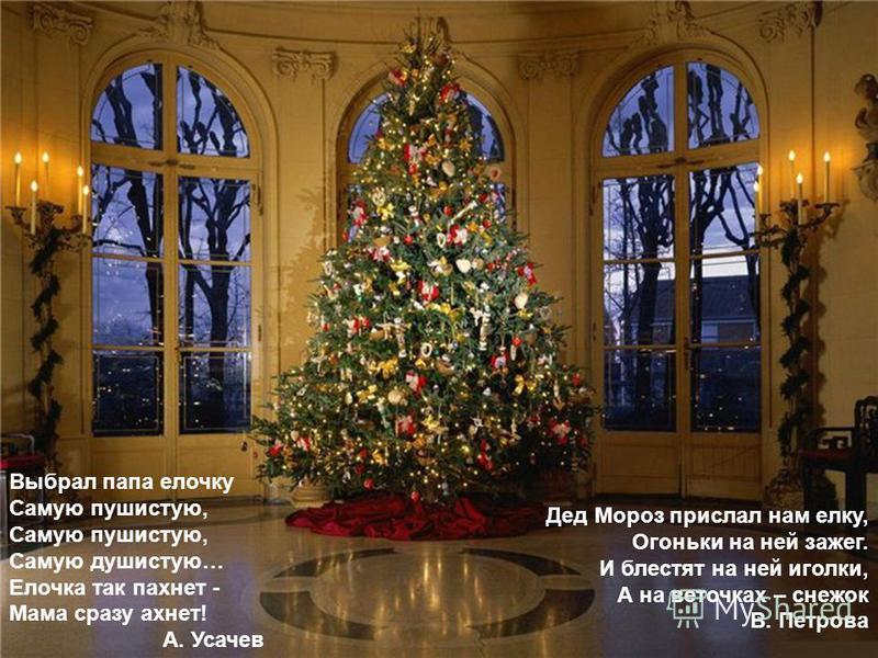 Зимние шины для москвич 412