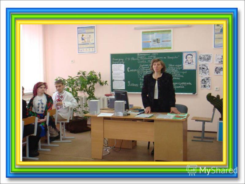 Григорій Федорович Квітка-Основ'яненко