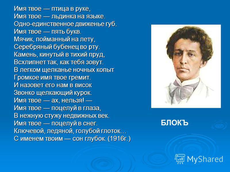По своему стиху и поэтическому слову М.И. Цветаева ни на кого не похожа. Максимилиан Волошин считал, что её творческого избытка хватило бы на несколько поэтов и каждый был бы оригинален.