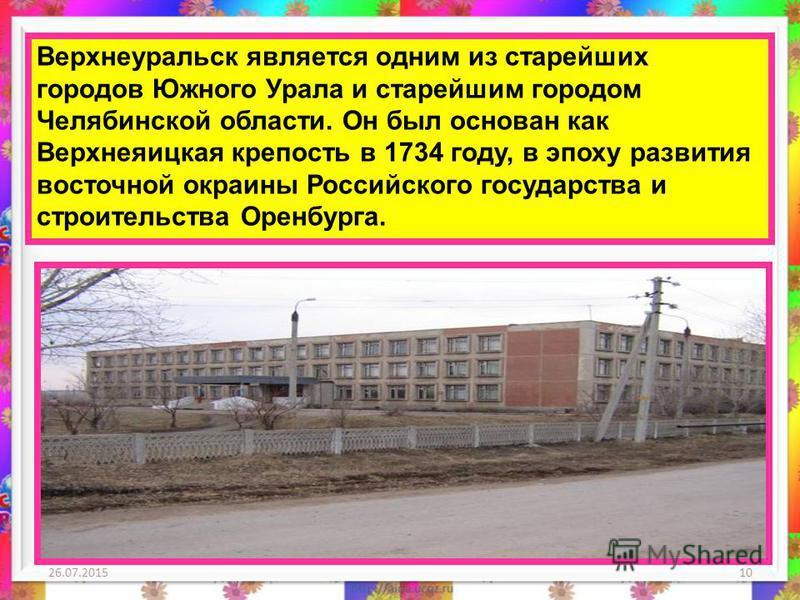 10 Верхнеуральск является одним из старейших городов Южного Урала и старейшим городом Челябинской области. Он был основан как Верхнеяицкая крепость в 1734 году, в эпоху развития восточной окраины Российского государства и строительства Оренбурга.