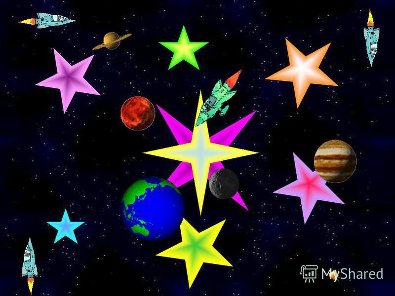 Вопросы 1 группа. Чем система мира, созданная Коперником отличается от системы мира по Птолемею? 2 группа. Каковы заслуги Дж.Бруно в развитии взглядов о Вселенной? 3 группа Какой вклад внёс Галилей в изучение строения Вселенной? 4 группа Какую модель