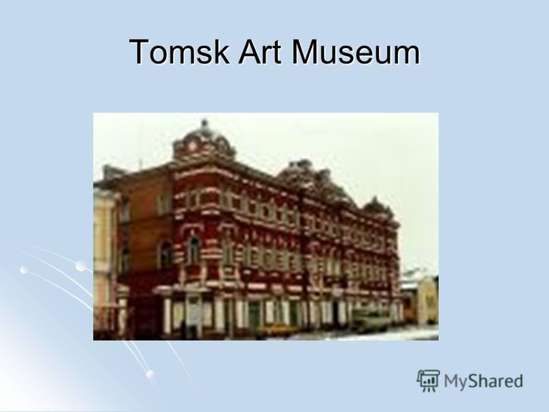 Tomsk Art Museum
