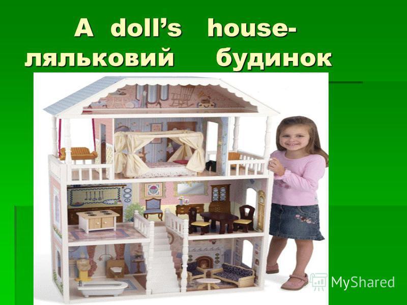 A dolls house- ляльковий будинок A dolls house- ляльковий будинок