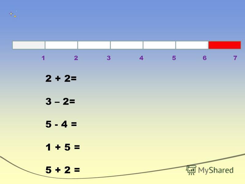 123456 7 2 + 2= 3 – 2= 5 - 4 = 1 + 5 = 5 + 2 =
