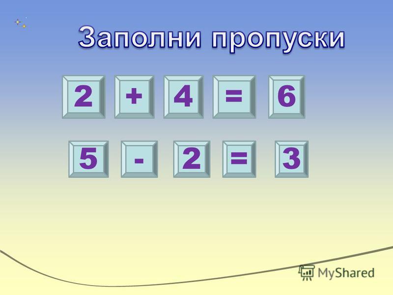 2+4=6 -253=
