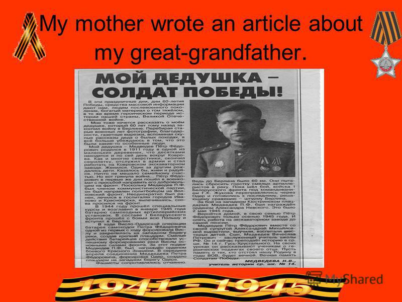 My mother wrote an article about my great-grandfather.