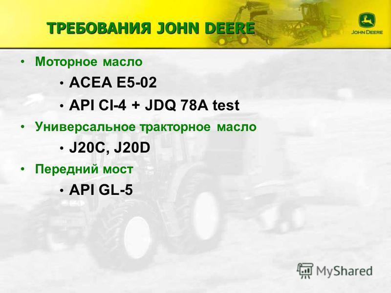 John Deere Standard J20C